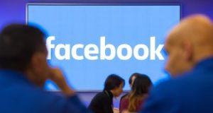 """فيس بوك يرفع الحظر على منشورات تتضمن معلومات عن نشأة """"كوفيد 19"""""""